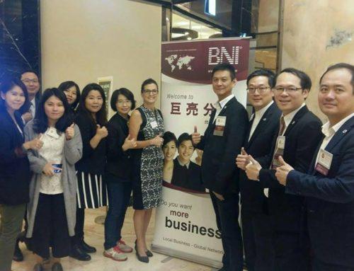 在BNI系統使用上,讓夥伴們有信心推薦您的4種方法